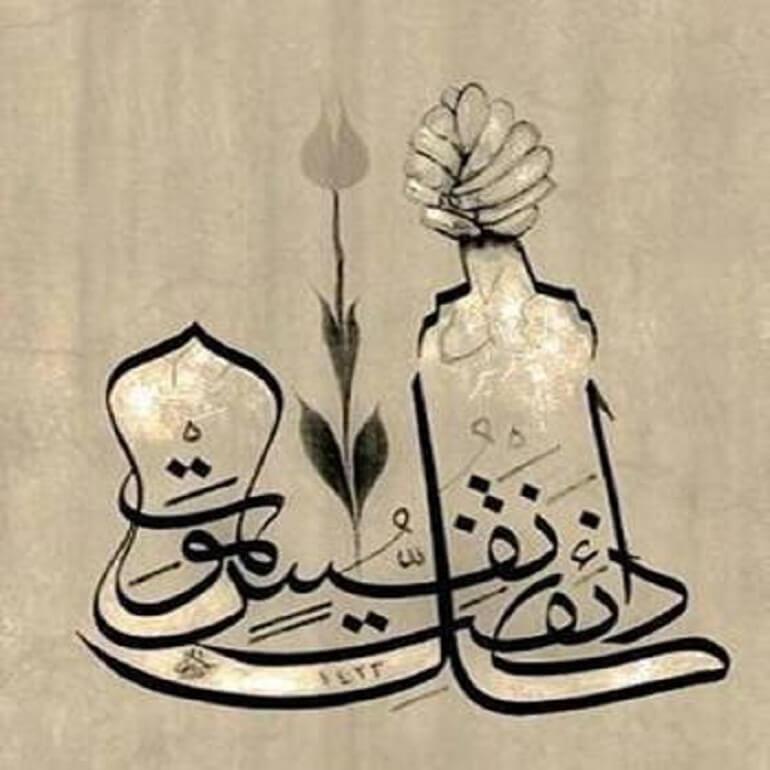 islam-buyukleri-ktgr